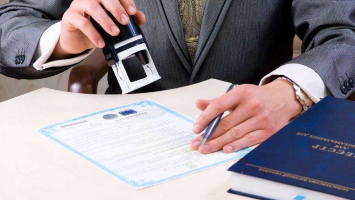 Advogado poderá autenticar cópias de documentos para registro de empresa